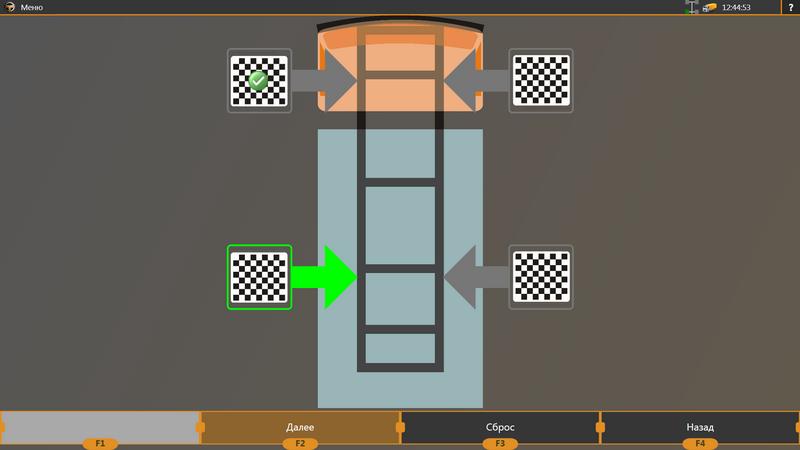 Программа для ТехноВектор 7 Truck 3D - стенд развал схождения для грузовых автомобилей