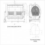 Установка для мойки агрегатов М216Е2