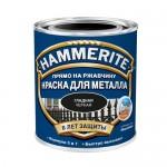 Краска Для Металла Hammerite гладкая Алкидная краска для металлических поверхностей