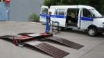 ППТК ТС(передвижной пункт технического контроля транспортных средств )